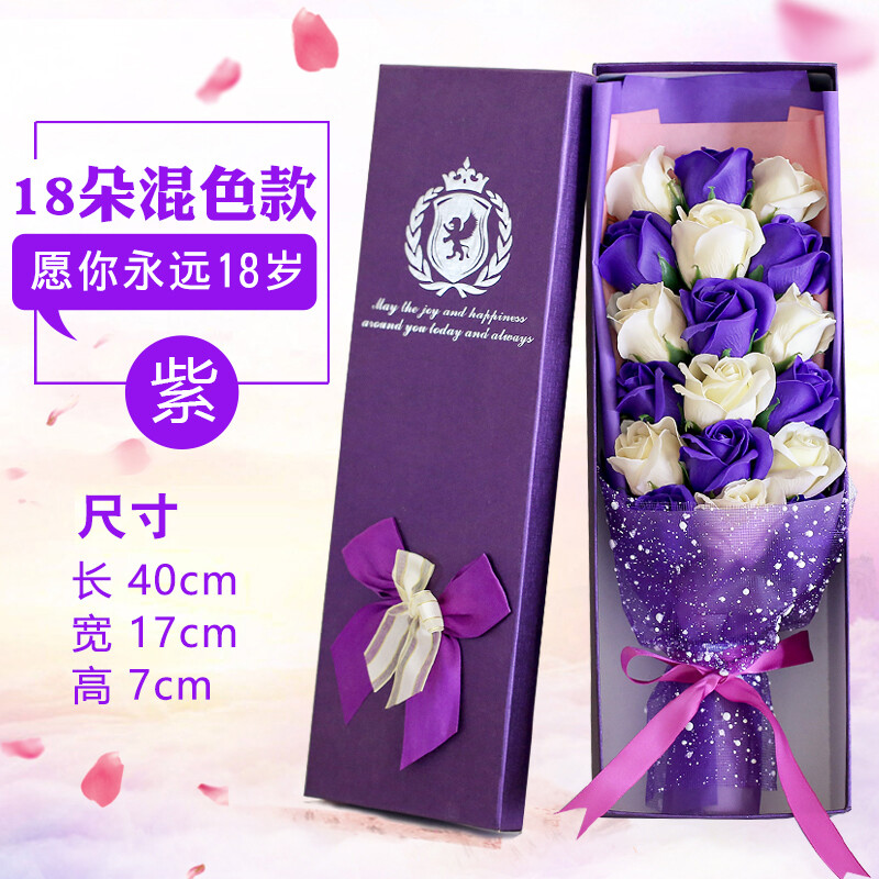 Soap Flower Gift Box 520 Valentines Day For Girlfriend Eternal Blue Enchantress Carnation Rose Bouquet Birthday