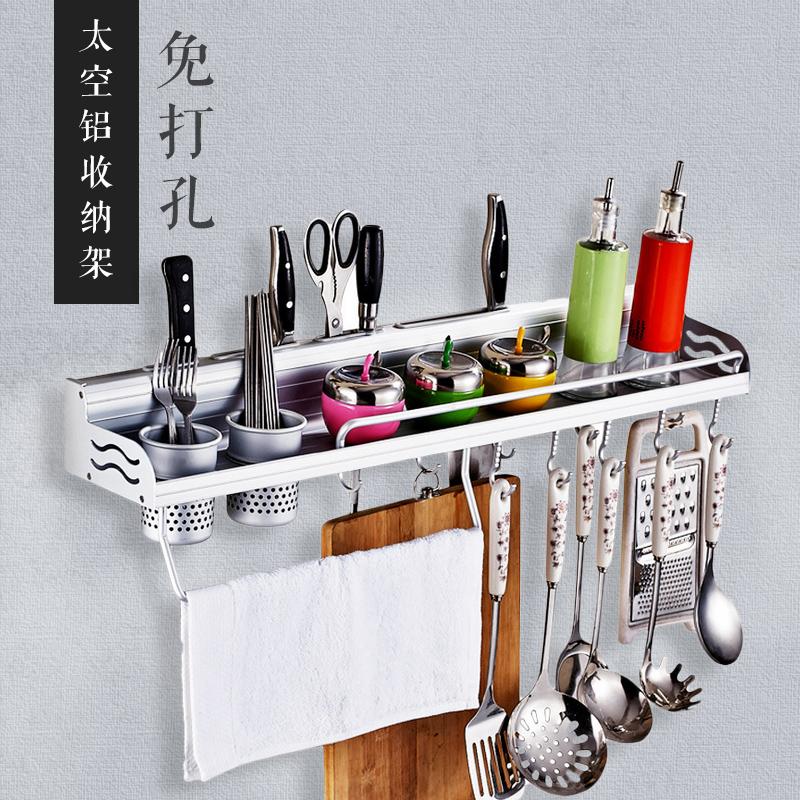 Danle Free Punching Kitchen Racks Shelf Wall Space Aluminum Supplies Storage Rack Hanging Knife E 60cm Double Cups 10 Hooks