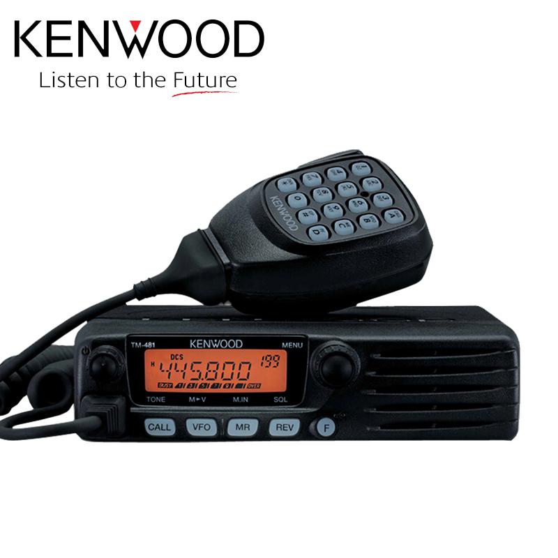 Kenwood KENWOOD Car Walkie Talkie TM281/TM481A Car Self-driving Car 12V 45W  High Power 30km TM281A136-174MHz Standard No Antenna