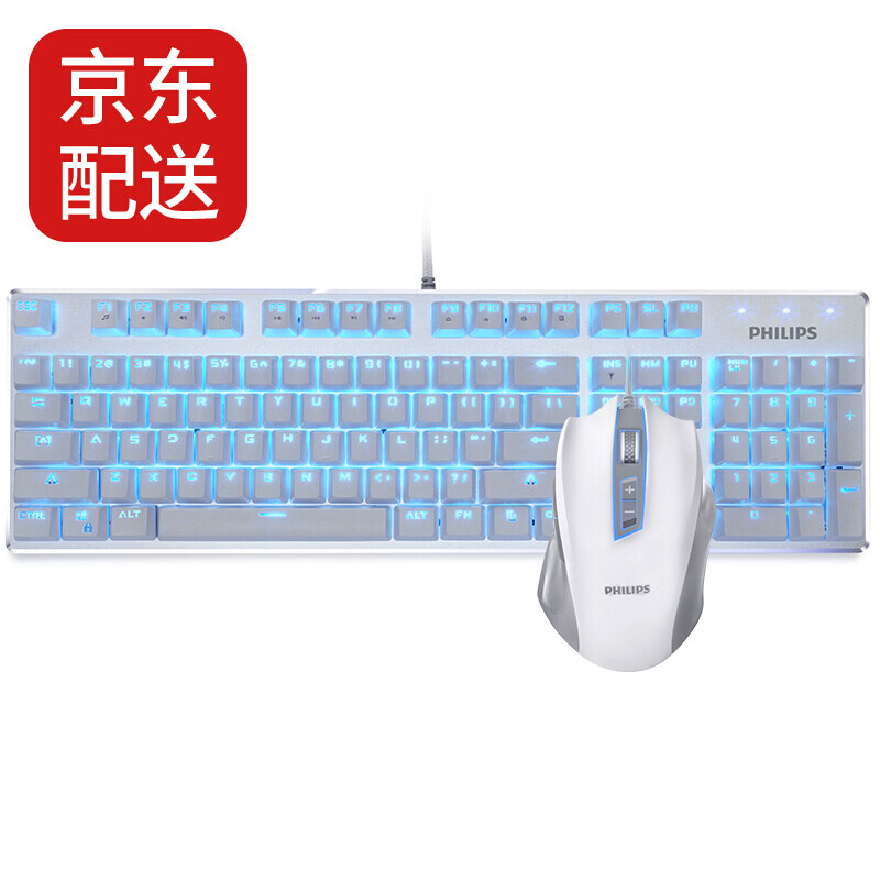 Philips PHILIPS real mechanical keyboard mouse eat chicken set ...
