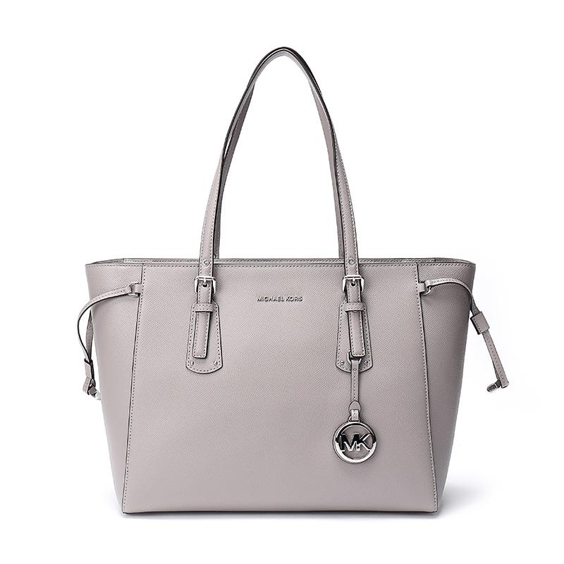 3728c1bfa62d4d MICHAEL KORS Mike Coles MK Women's Bag VOYAGER Series Pearl Grey Leather  Medium Handbag Shoulder Bag ...