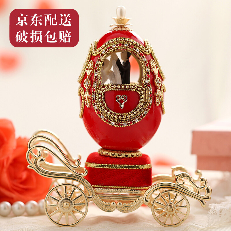 Star Music Box Carousel Music Box Valentines Day Creative Birthday