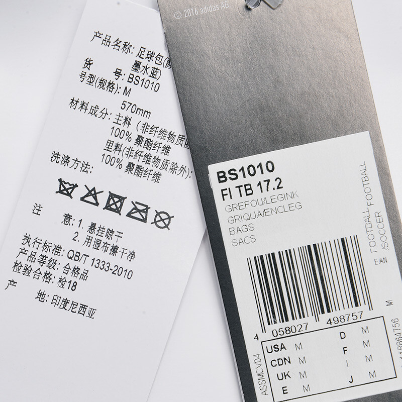 0311ede19ec0 Adidas adidas football bucket bag FI TB 17.2 sports training bag for men  and women BS1010 gray black