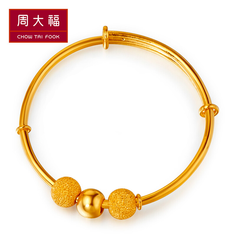 Chow Tai Fook Children S Jewelry Transfer Pearl Baby Gold Gold