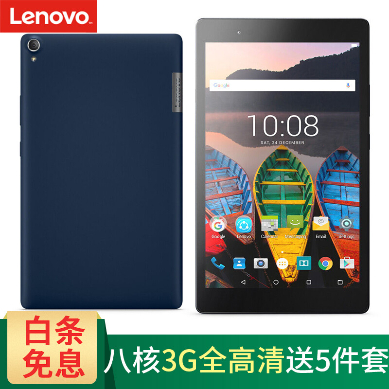 lenovo p8 tablet 8 inch tablet android pad student game entertainment tab3 8 plus tb 8703f blue wifi edition official standard