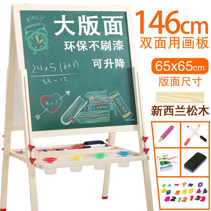 children s blackboard home small blackboard bracket type double
