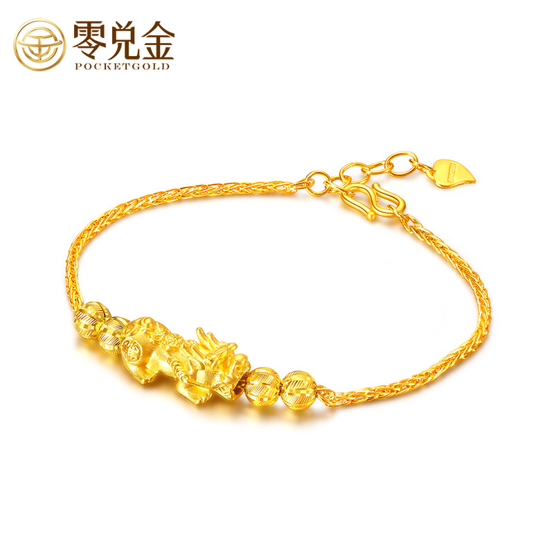 Zero Gold Number Bracelet Female Models 999 Lucky Nana 貔貅 Snake Bone Chain Integrated Jewelry About 6 18 32g