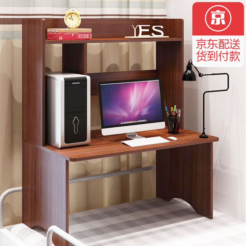 Beijing Election Bed Computer Desk Notebook Table Student Dormitory Lazy With Main Frame Bunk Study Black Walnut Color