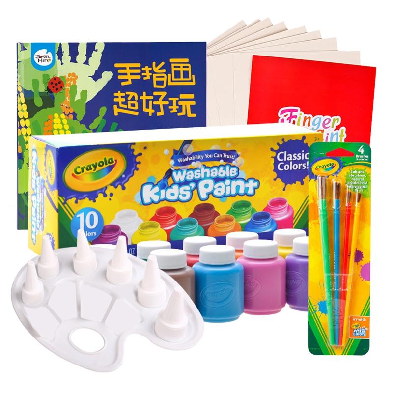 Crayola Crayola children\'s finger paint washable baby drawing ...