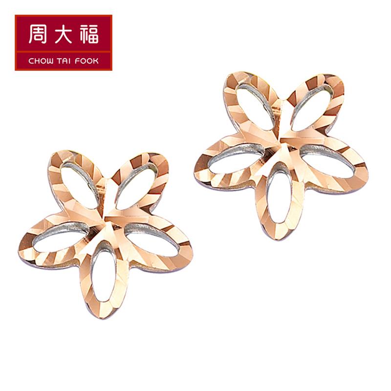 Chow Tai Fashion Beauty Flower Two Tone 18k Gold Stud Earrings E99573 580