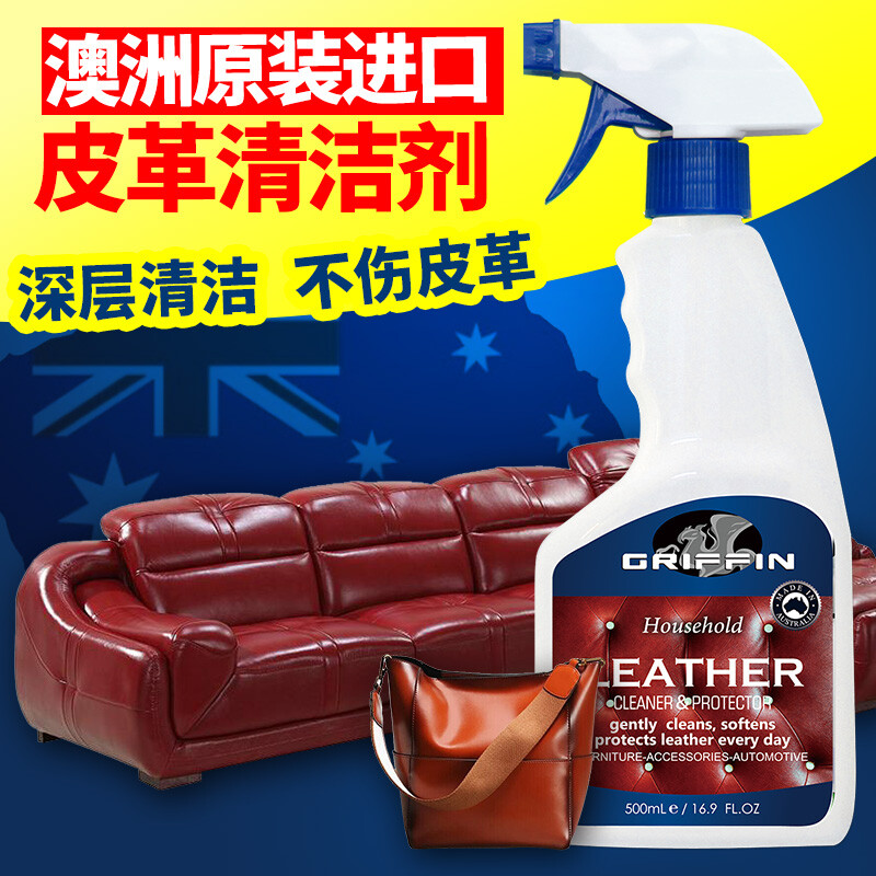 Griffin Aussie Imported Leather Cleaning Care Kit Bag Colorless Shoes Maintenance Oil Sofa