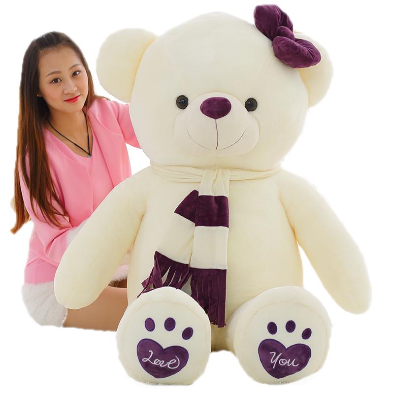 Love xian plush toy bear teddy bear figurine panda doll hug bear big love xian plush toy bear teddy bear figurine panda doll hug bear big bear big bear doll girl big bear bear birthday gift purple 12 m publicscrutiny Gallery