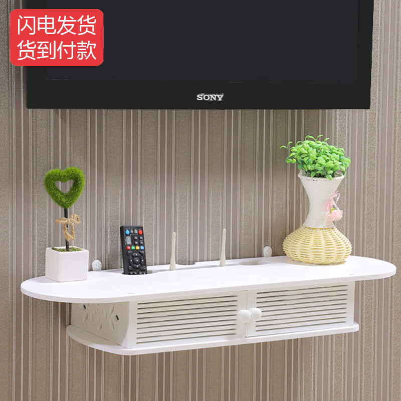 Handsome Fox Living Room Wall Rack Set Top Box Free Punching Living Room  Wall Partition Bedroom Router Storage Box New Louver 80