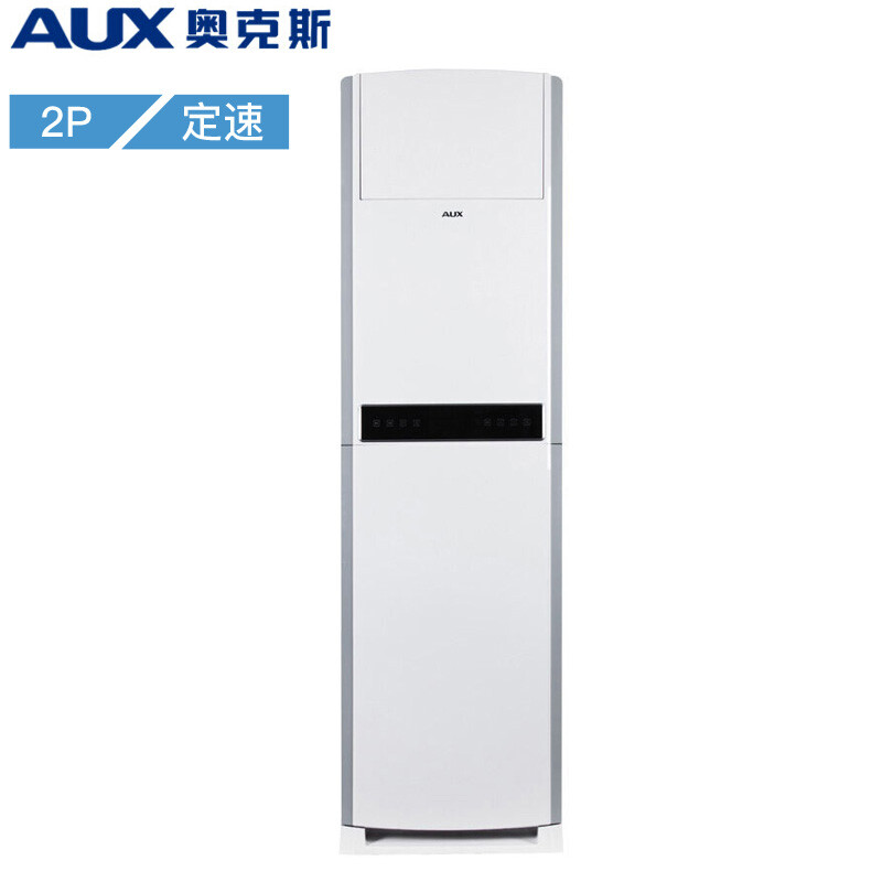 AUX Air Conditioning Cabinet 2/3 Wall Vertical Cabinet Type Cold And Warm  Fixed Frequency Air Conditioner ...