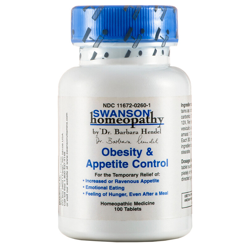 Swanson Swanson Obesity And Appetite Control Suppress Appetite Healthy Fat Loss Easy Weight Loss Natural Formula 100 Tablets 1 Bottle Us Original