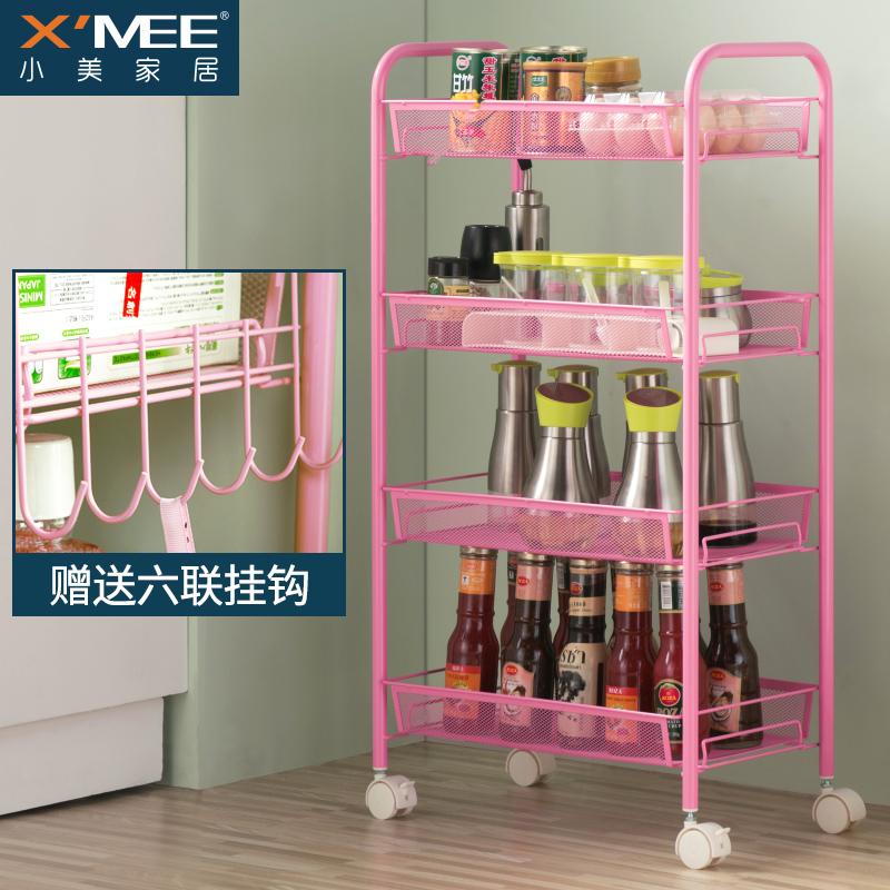 Xiaomei (XMEE) kitchen racks Snacks storage racks Wheeled kitchen ...