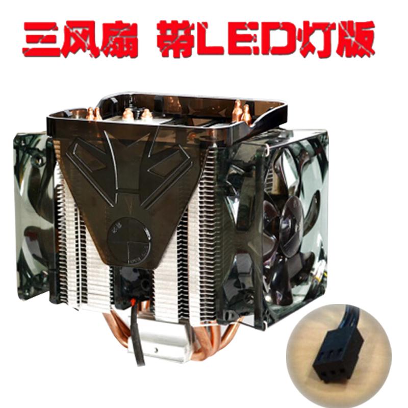 Ice storm multi-platform radiator amd/intel desktop computer cpu  intelligent speed control radiator fan ice seal jazz three fan - three line