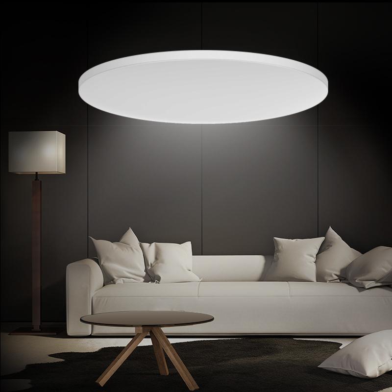 Yeelight Haoyue LED bedroom ceiling lamp white living room smart ...