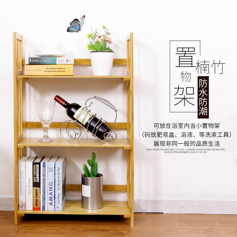 颐海楠竹桌桌书 Simple Home Racks Desktop Solid Wood Storage Rack Office Storage  Rack Simple Small Shelf Wood Three Layer Sundries Shelf Seasoning Rack