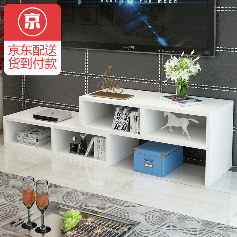 [Jingdong Home] Handsome Fox TV Cabinet Retractable Audio Visual Cabinet  Living Room Simple Cabinet Small Apartment Combination TV Cabinet Warm  White 1.6 ...