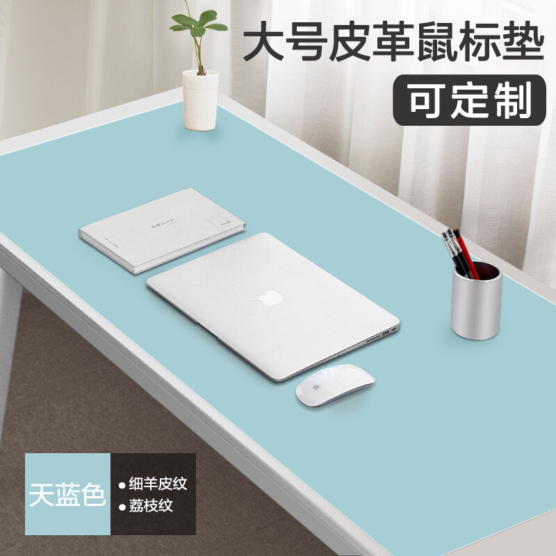Cool Element Kuyuansu Mouse Pad Writing Computer Desk Oversized Leather Executive Desktop Waterproof Work Mat 120cmx60cm Sky Blue