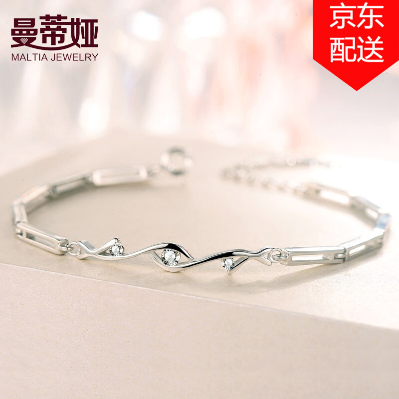 Man Diya Silver 925 Sterling Silver Bracelet Female Korean Student