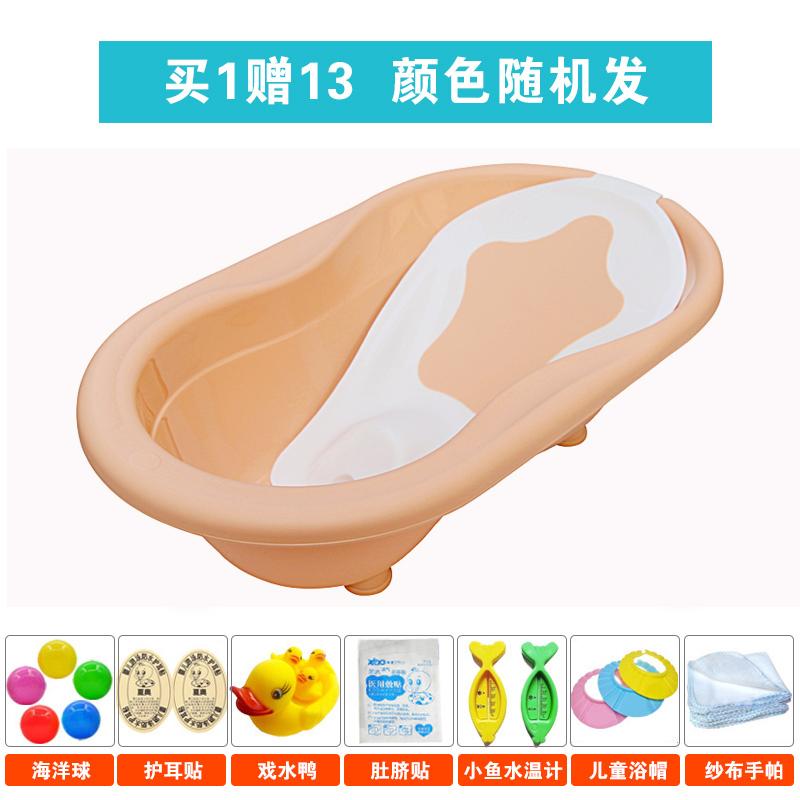 Yubeibei (YUYUBABY) Yubeibei collapsible baby tub Children\'s bath ...