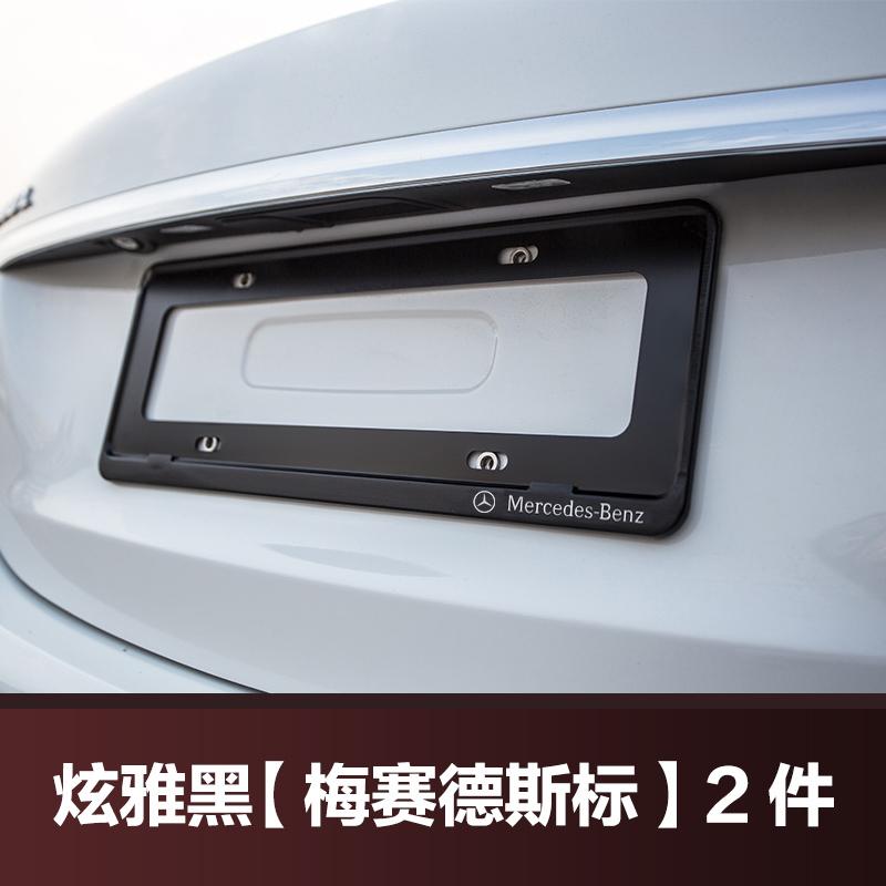 Mercedes-Benz new traffic license plate frame New E-class E300L ...