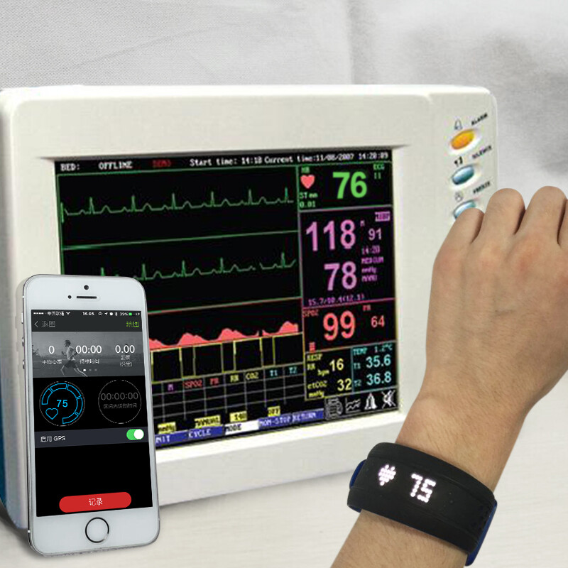 Maiou MIO FUSE heart rate monitor photoelectric monitor without