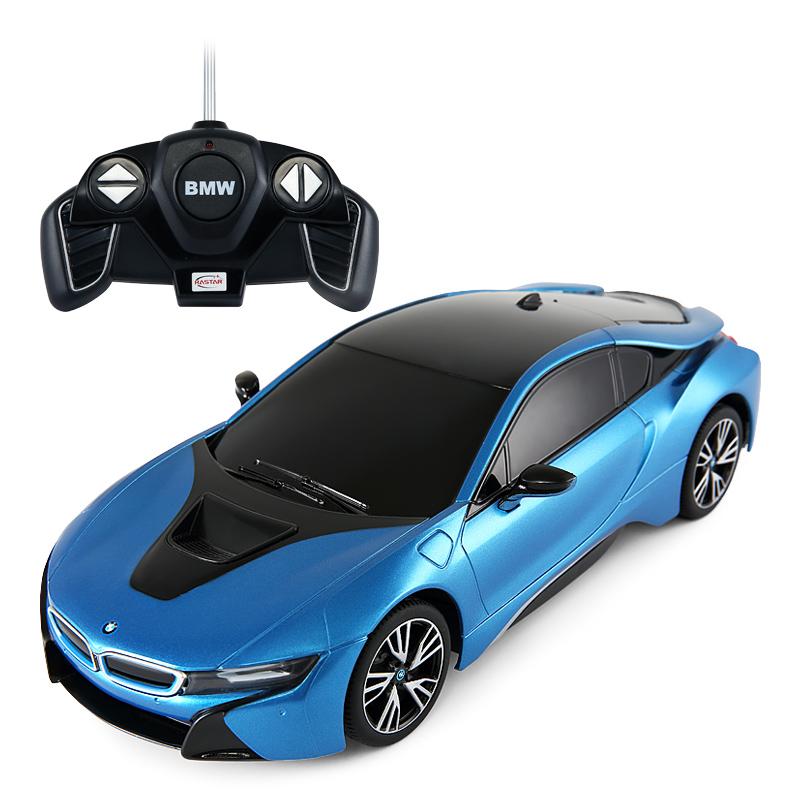Xinghui Rastar Bmw I8 Sports Car Large Remote Control Car Boy