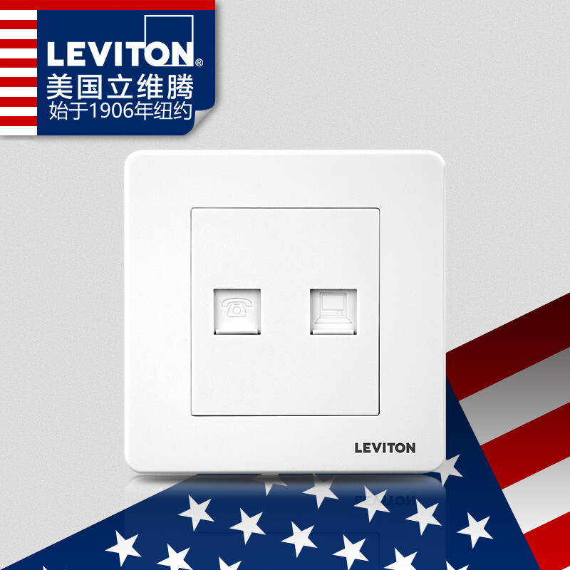 LEVITON network cable socket + telephone socket panel combo computer ...