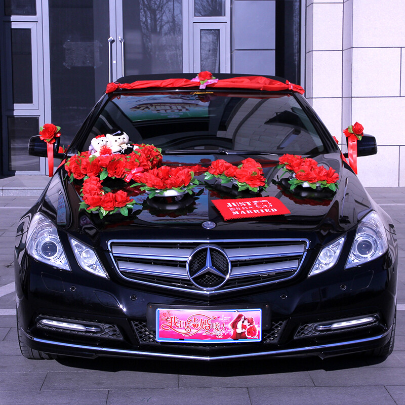 Zhihui Wedding car decoration Creative wedding car decoration set ...