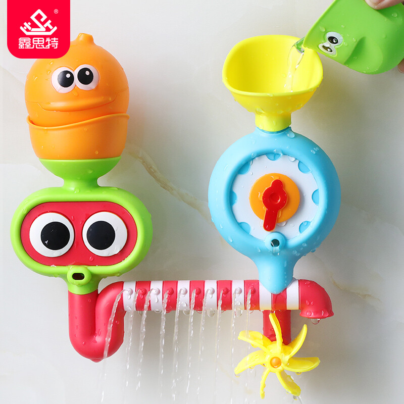 Kyrgyzstan baby baby bathing equipment bathing water toy faucet ...