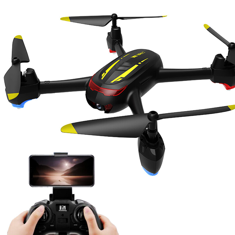 Hr Real Time Aerial Drone Wifi High Definition Four Axis Aircraft