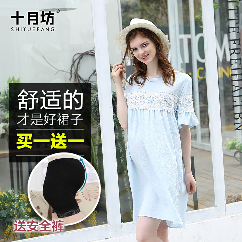 October Square Pregnant Women Dress Summer Short Sleeved Maternity