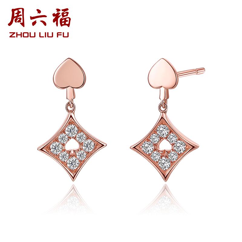 Saay Fu Jewelry Red 18k Gold Diamond Stud Earrings Heart Shaped Rose