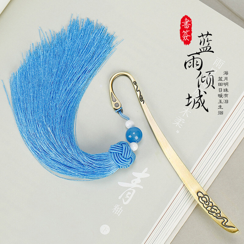 Out Of Stock For The Bookmark Chinese Style Christmas Gift Teacher Metal Creative Card Birthday School