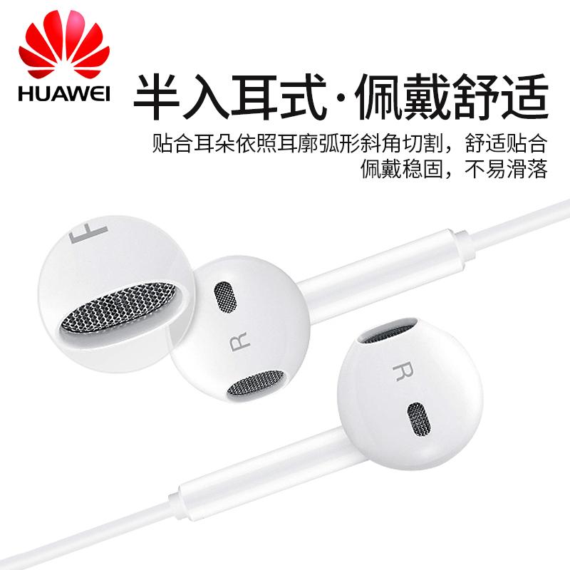 Detachable earphones - huawei p20 earphones