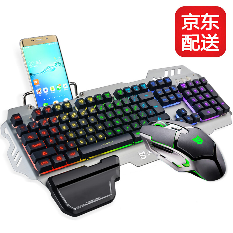 Sunsonny game keyboard and mouse set wired light Wrangler mechanical hand  keyboard computer mouse and keyboard set lol seven color metal sound  control