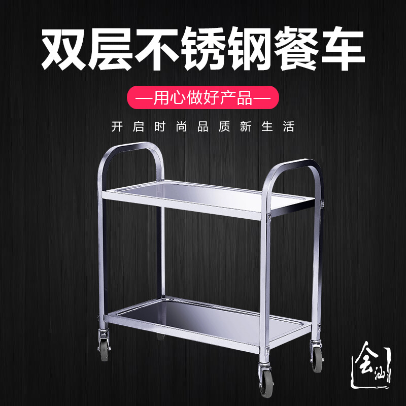 Great Meeting 汕 Thick Stainless Steel Dining Cart Second And Third Floor Carts  Diner Delivery Diners Fast Food Restaurant Closed Bowl Restaurant Wine Cart  ...