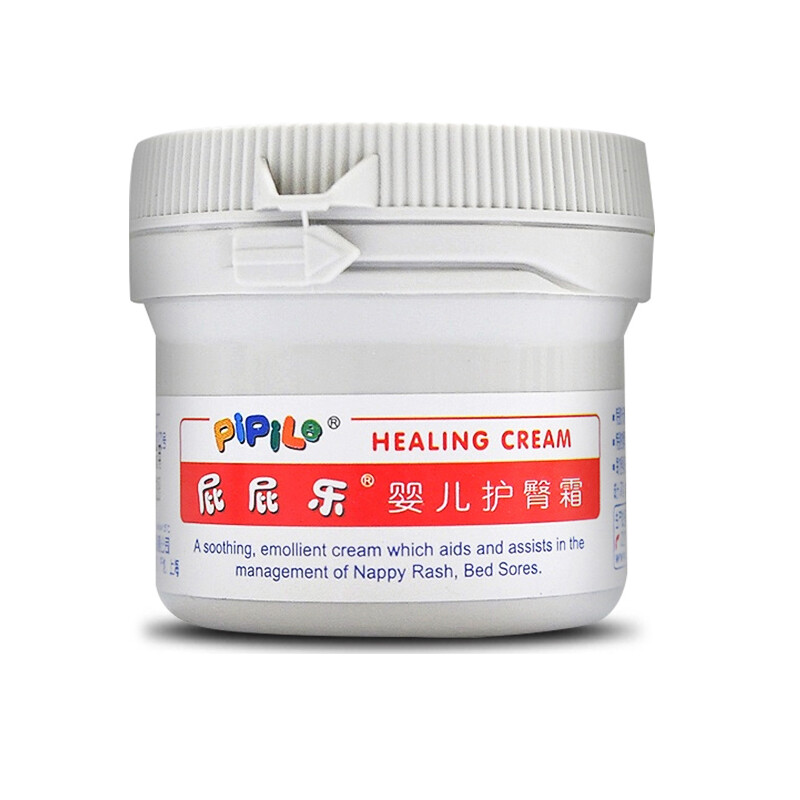 Ass Diaper Cream Baby Diaper Cream Newborn Diaper Cream Pp Baby Red Ass Cream 60g Single