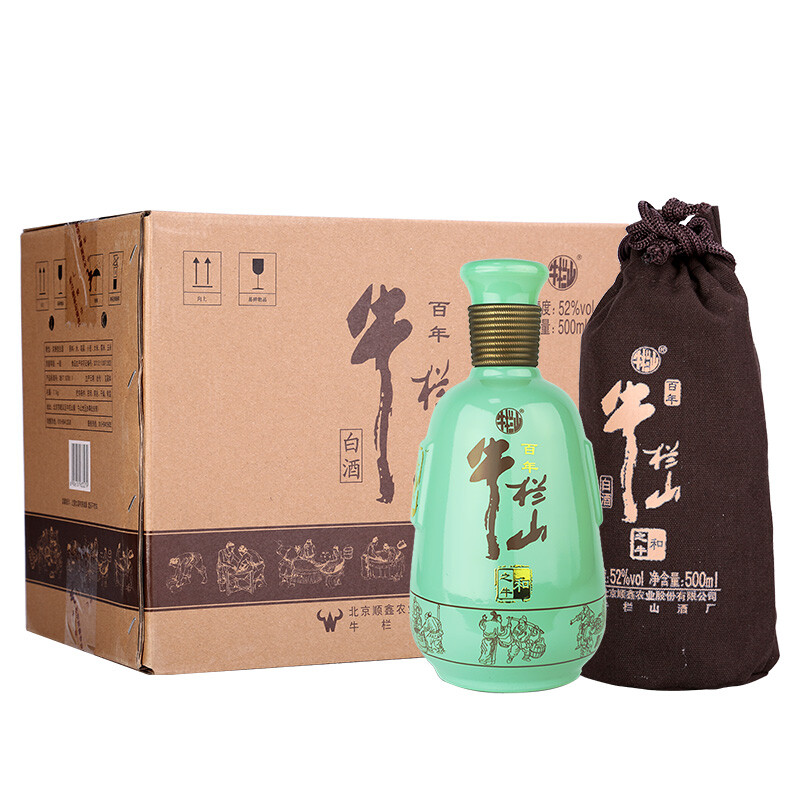 f6822ef2c91a  Niulanshan flagship store  Niulanshan century two pot head and the cow 52  degree strong flavor 500ml   6 bottles full wine