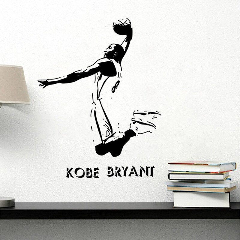 Yun Chuangdian Basketball Player Character Wall Stickers Boy Bedroom