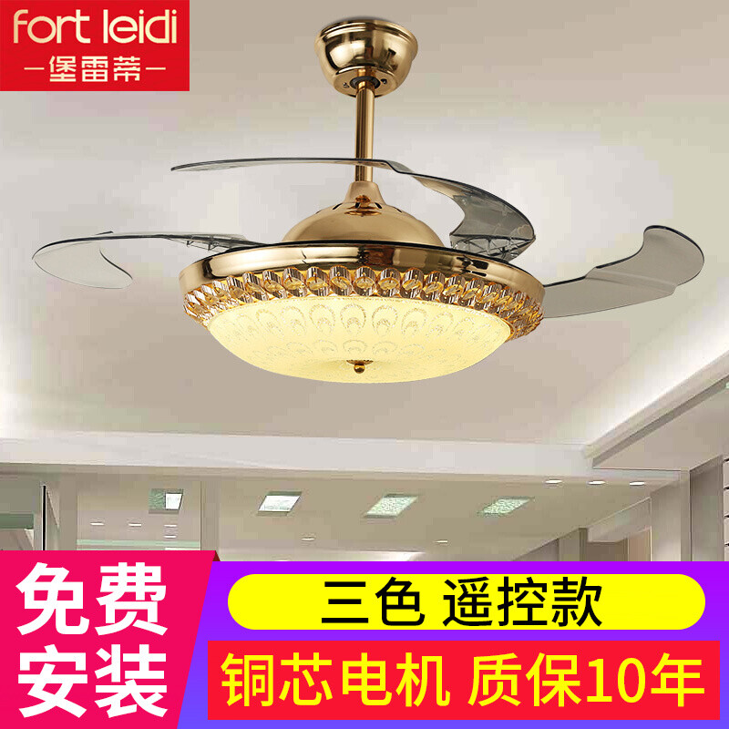 Free Installation Fort Reti Invisible Ceiling Fan Light Living Room Dining Atmosphere Remote