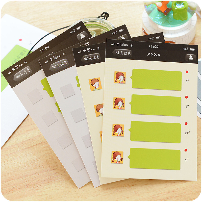 Wechat Scraper Card Postcard Creative Diy Scraper Message Card Gift  Greeting Card Valentine's Day Gift Sweet surprise Birthday Gift Set 4