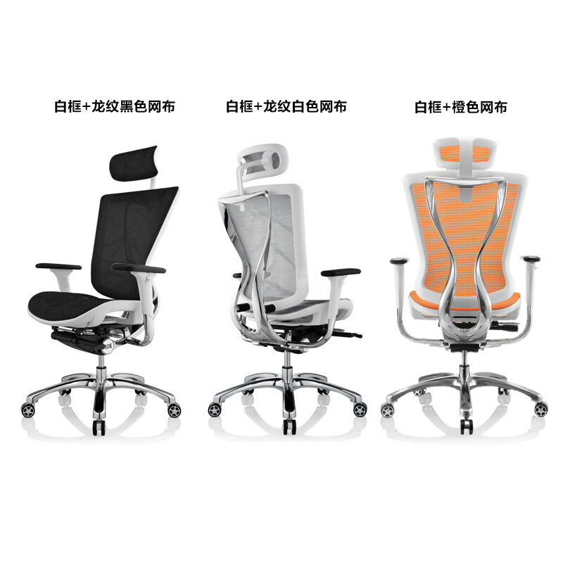 Saber gear (SABER+GEAR) computer chair home office chair ergonomic ...