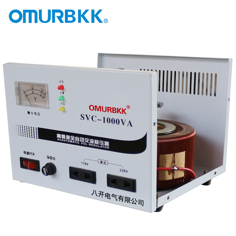 OMURBKK eight open single-phase digital display high-precision ...