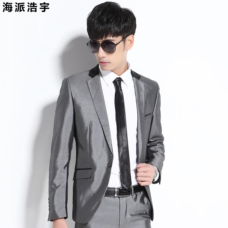 Haipai Haoyu Suits Men S Korean Slim Wedding Groom Dresses Business Casual Glossy Silver Grey 180 Tops 33 Pants