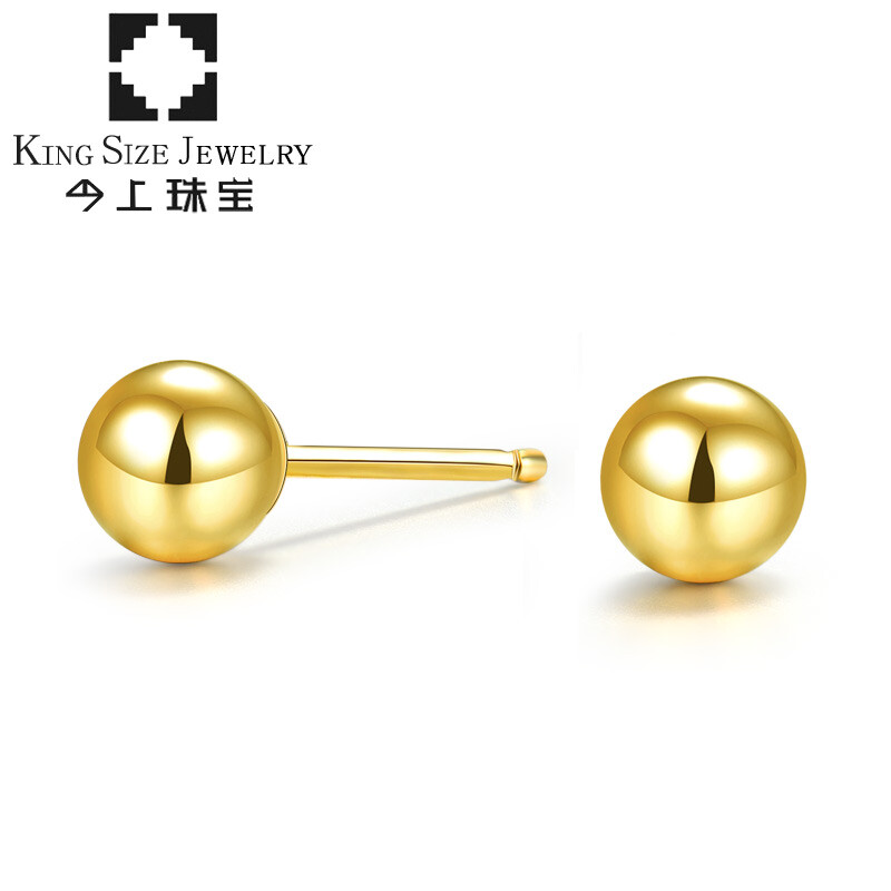 Jin Shang Jewelry Gold Stud Earrings Men S Single 18k Female Transfer Beads Round Ear Studs Uni Christmas Gifts For