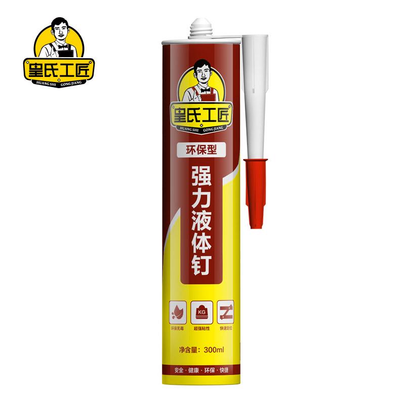 Huangshi Artisan Nailfree Glue Strong Liquid Nails Environmentally - Fast drying tile adhesive